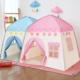 Namiot do zabawy dla dziecka